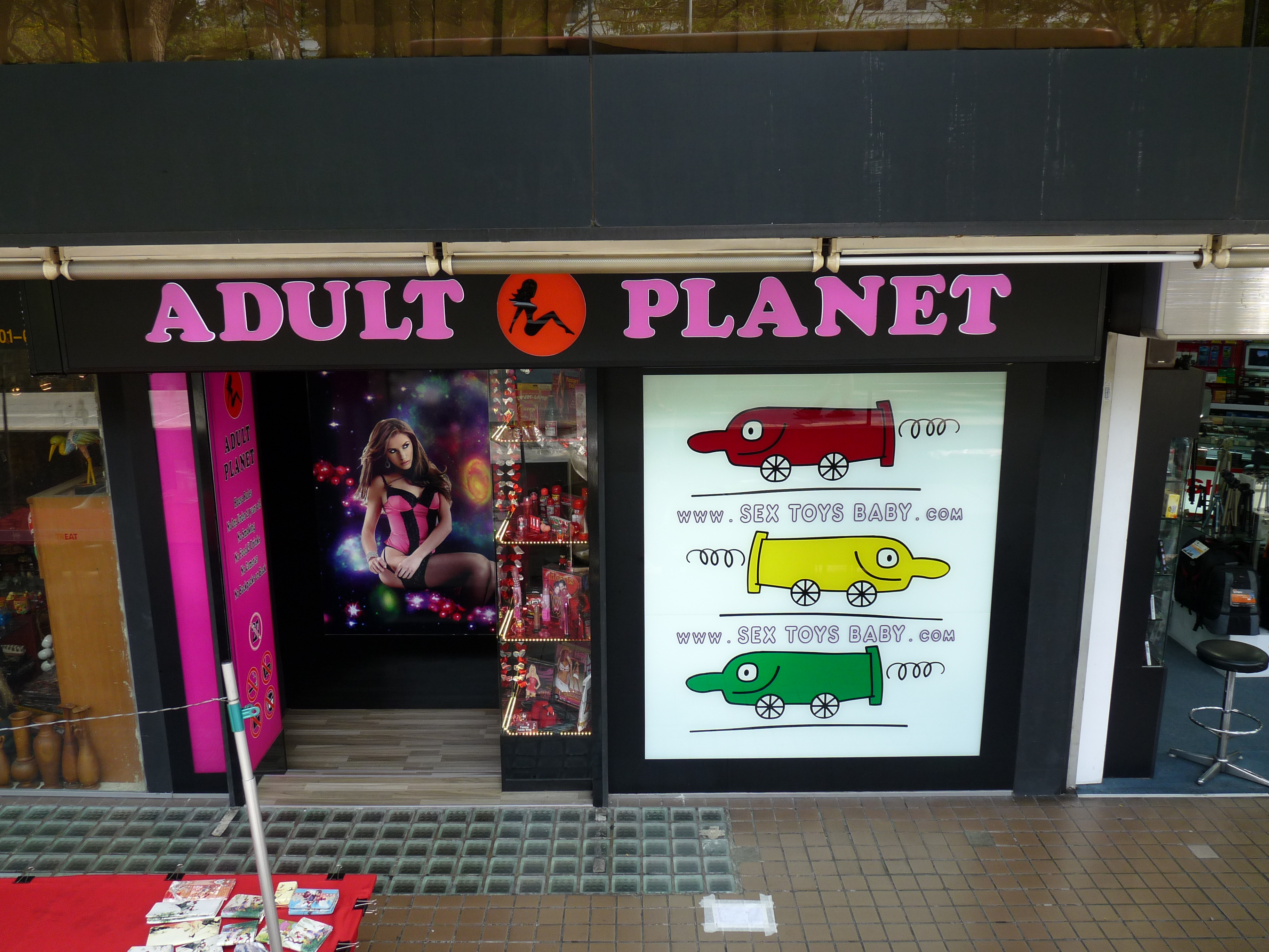 Planet adult